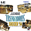 J. League Tremendous Soccer '94 NEC PC Engine CD cover artwork