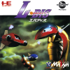 L-Dis NEC PC Engine CD cover artwork