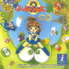 Puyo Puyo CD Tsuu NEC PC Engine CD cover artwork