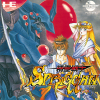 Seirei Senshi Spriggan NEC PC Engine CD cover artwork
