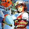 Space Fantasy Zone NEC PC Engine CD cover artwork