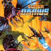 Super Darius NEC PC Engine CD cover artwork