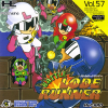 Battle Lode Runner NEC PC Engine cover artwork