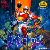 Cyber Dodge NEC PC Engine cover artwork