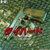 Die Hard NEC PC Engine cover artwork