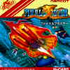 Final Blaster NEC PC Engine cover artwork