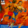 Fire Pro Wrestling 3 - Legend Bout NEC PC Engine cover artwork