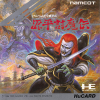 Genpei Toumaden NEC PC Engine cover artwork