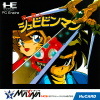 Kaizou Choujin Shubibinman NEC PC Engine cover artwork