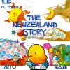 New Zealand Story, The NEC PC Engine cover artwork