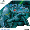 Psycho Chaser NEC PC Engine cover artwork