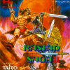 Rastan Saga II NEC PC Engine cover artwork