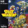 Space Invaders - Fukkatsu no Hi NEC PC Engine cover artwork