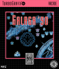 Galaga '90 NEC TurboGrafx 16 cover artwork