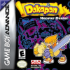 Dokapon Nintendo Game Boy Advance cover artwork