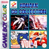 Konami GB Collection Vol.4 Nintendo Game Boy Color cover artwork