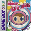 Mr. Driller Nintendo Game Boy Color cover artwork