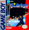 Fist of the North Star Nintendo Game Boy cover artwork