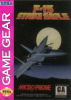 F-15 Strike Eagle Sega Game Gear cover artwork