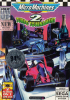 Micro Machines 2 - Turbo Tournament Sega Game Gear cover artwork