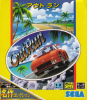 Out Run Sega Game Gear cover artwork