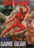 Shinobi Sega Game Gear cover artwork