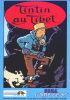 Tintin in Tibet Sega Game Gear cover artwork