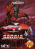 Sagaia Sega Genesis cover artwork