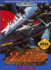Sol-Deace Sega Genesis cover artwork