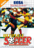 Ultimate Soccer Sega Master System cover artwork