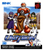 Biomotor Unitron SNK Neo Geo Pocket cover artwork