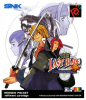 Last Blade, The - Beyond the Destiny SNK Neo Geo Pocket cover artwork