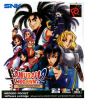 Samurai Shodown 2 - Pocket Fighting Series SNK Neo Geo Pocket cover artwork