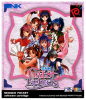 SNK Gals' Fighters SNK Neo Geo Pocket cover artwork