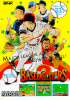 Baseball Stars 2 SNK NEO GEO cover artwork