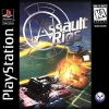 Assault Rigs Sony PlayStation cover artwork