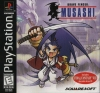Brave Fencer Musashi Sony PlayStation cover artwork