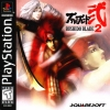 Bushido Blade 2 Sony PlayStation cover artwork