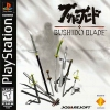 Bushido Blade Sony PlayStation cover artwork
