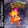 Chocobo's Dungeon 2 Sony PlayStation cover artwork