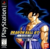 Dragon Ball GT - Final Bout Sony PlayStation cover artwork
