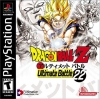Dragon Ball Z - Ultimate Battle 22 Sony PlayStation cover artwork