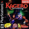 Kagero - Deception II Sony PlayStation cover artwork