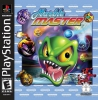 Marble Master Sony PlayStation cover artwork