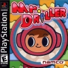 Mr. Driller Sony PlayStation cover artwork