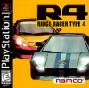 R4 - Ridge Racer Type 4 Sony PlayStation cover artwork