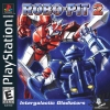 Robo Pit 2 Sony PlayStation cover artwork