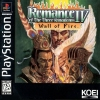 Romance of the Three Kingdoms IV - Wall of Fire Sony PlayStation cover artwork