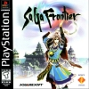 SaGa Frontier Sony PlayStation cover artwork