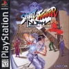 Street Fighter Alpha - Warriors' Dreams Sony PlayStation cover artwork